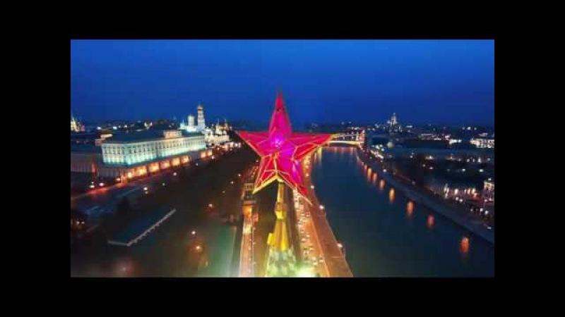 Гимн Кинологам России