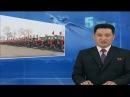Choson TV: KCTV 17시보도 03월 18일 107 (2018) [HD] [KOREAN]