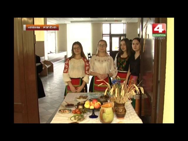 Новости Гродно. Дзень роднай мовы. 21.02.2018