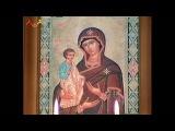 Рассказы о Святых. Икона Божией Матери, именуемая Троеручица