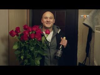 Реальные пацаны, 6 сезон, 6 серия (19.03.2018)