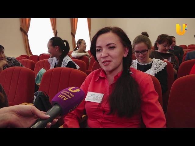 UTV. В Уфе родители одиннадцатиклассников попробовали сдать ЕГЭ