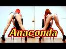 Nicki Minaj - Anaconda 니키미나즈 아나콘다 WAVEYA Twerking