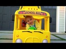 Kids pretend play with School bus truck playhouse Princess Carriage On Power Wheels Alisa plays