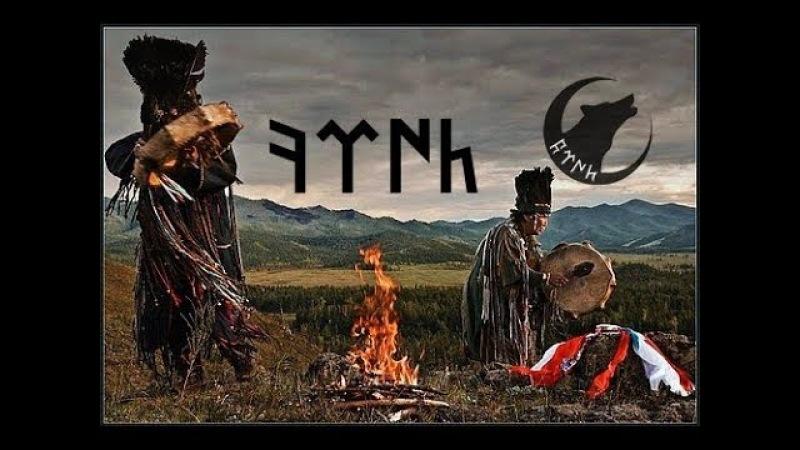 Saka Savaş Türk Müziği - Orta Asya (Saka war turkish music)
