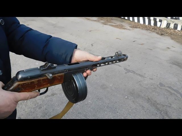 СХП ППШ-41