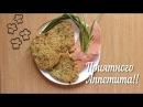 Гороховый завтрак необычные гороховые оладьи с овощами веган, постная кухня