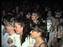 Танцы на выпускном 1998 года