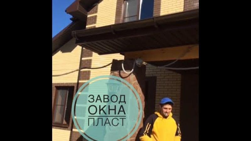 Пластиковые окна Омск.Окна под дерево.Установка.