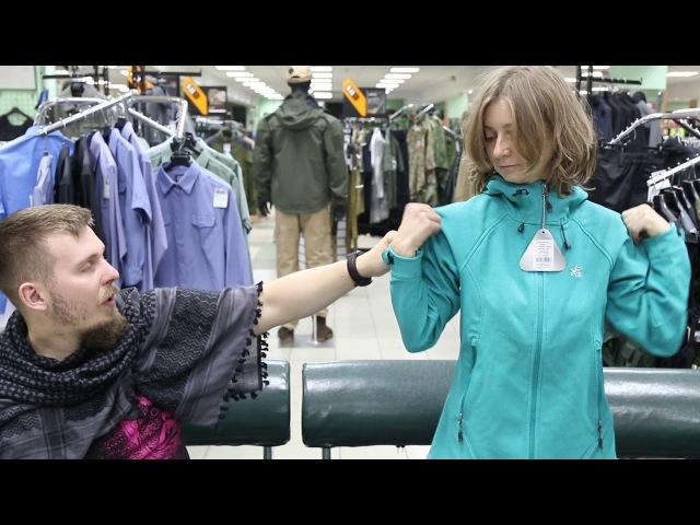 Женская спортивная куртка Splav «Glory» SoftShell