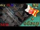 NEW Новые шаблоны | Обзор Мастер Класс | BOWS | Moño