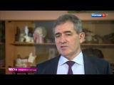 Вести-Москва  •  Исаак Калина: у всех школ в Москве сегодня равные возможности