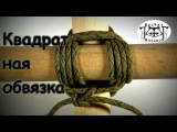 Вяжем Квадратную обвязку. dz;tv rdflhfnye. j,dzpre.