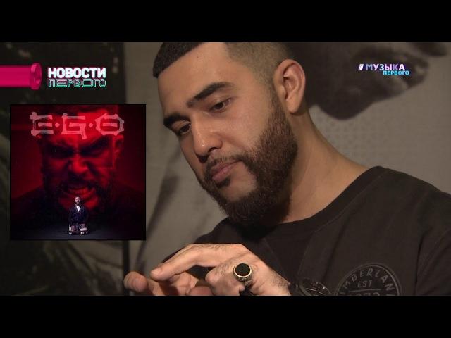 Jah Khalib готов к детям Интервью - о девушках| воспитании | музыке (Rap-Info.Com)