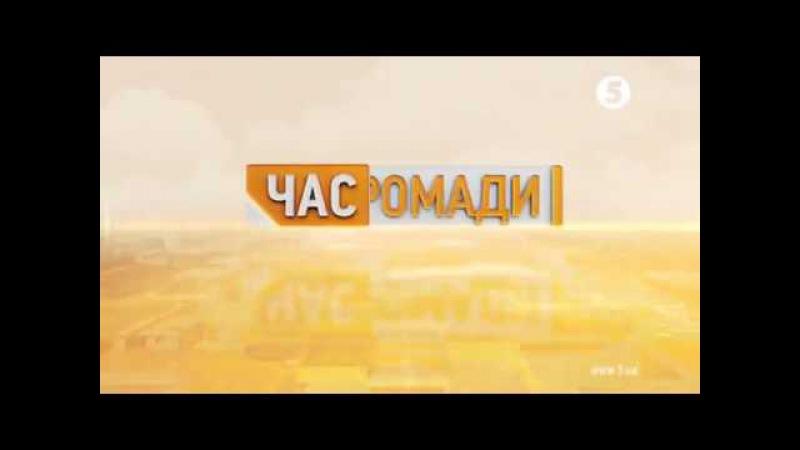 Час Громади. Реконструкция садика в Голубовке Новомосковского района