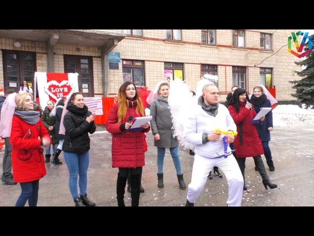 Міжнародний день усіх закоханих м.Красноград (2018)