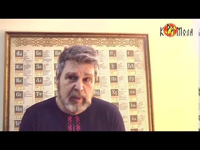 Георгий Сидоров Скрываемые знания Воинские традиции Ариев