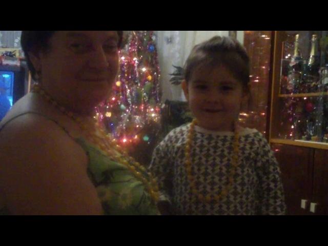 Мама в гостях Канун 2012 Нового года