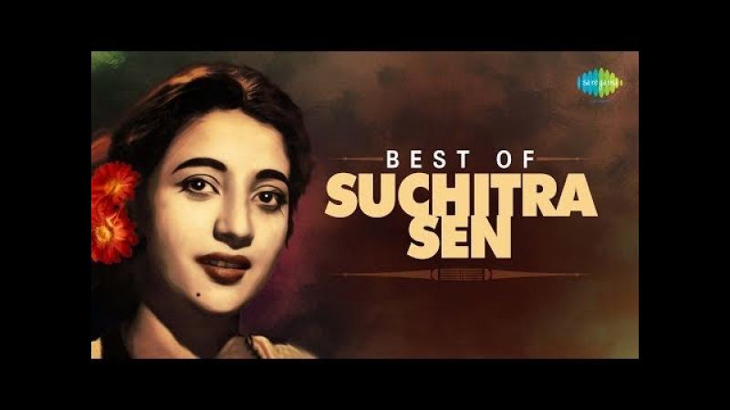 Best of Suchitra Sen   Bengali Movie Songs   Audio Jukebox