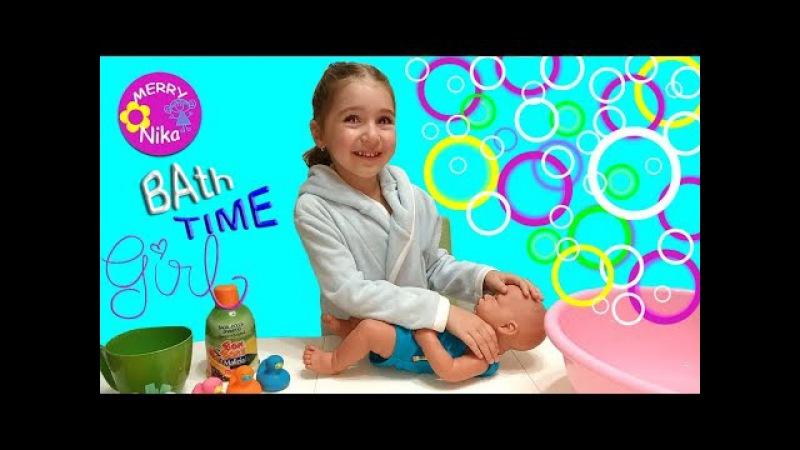 БЕБИ БОН Видео для девочек КАК МАМА | BABY BORN Bath Time