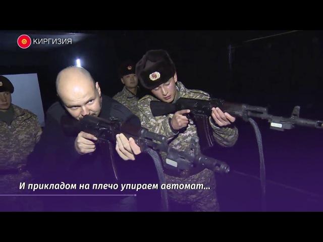 Пограничники России и Киргизии сотрудничают уже четверть века