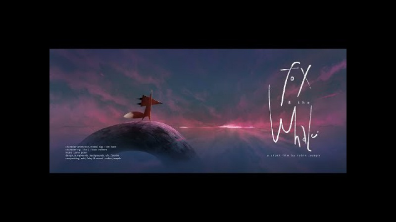 Fox And The Whale - Animated Short Film