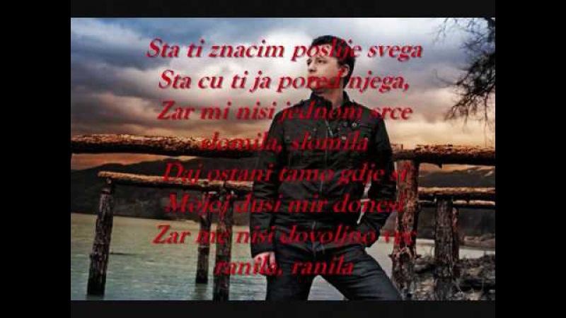SMS Samir Mujagic - Kad ljubav nije sudjena 2010 (tekst)