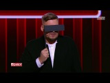 Александр Незлобин - О сексуальных домогательствах