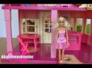 Мультики для девочек, играем в куклы Барби все серии подряд 1-11 серии
