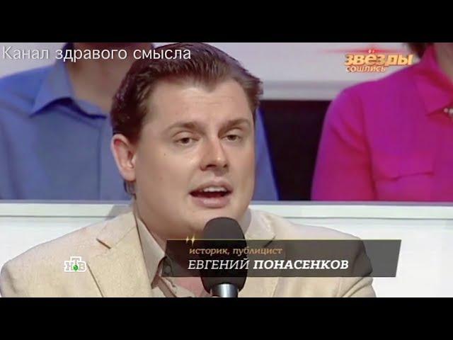 Евгений Понасенков на НТВ: депутаты, про Стерлигова и сумчатого Вассермана