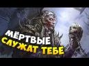 ВЕДЕМ АРМИЮ МЁРТВЫХ К ПОБЕДЕ! Тактичекая RPG Iratus: Lord of The Dead. Обзор геймплея