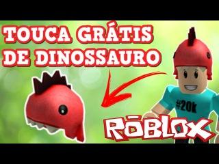 TOUCA GRÁTIS DE DINOSSAURO NO ROBLOX (PLAYFUL RED DINO)