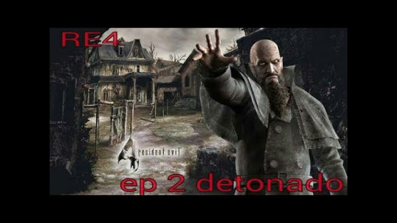 RESIDENT EVIL 4_ DETONADO LORD SADDLER E COMPRAMOS UM RIFLE (PS4.)