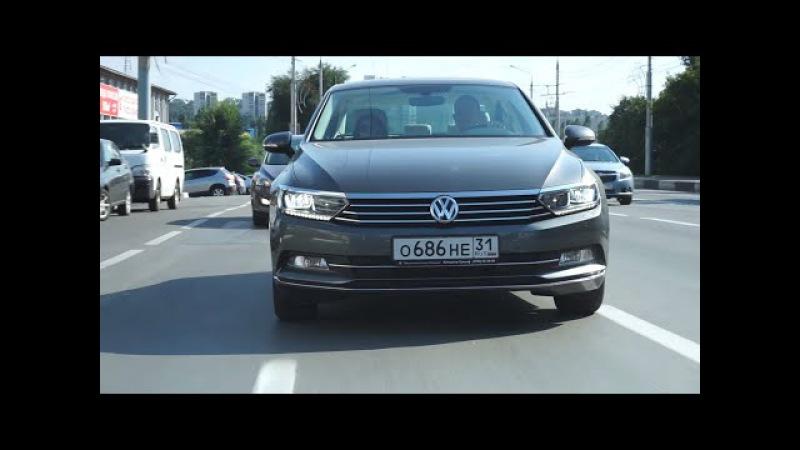 Почему не продается новый Пассат Volkswagen Passat B8