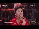 《启航2017-新年音乐会》 20161231 | CCTV