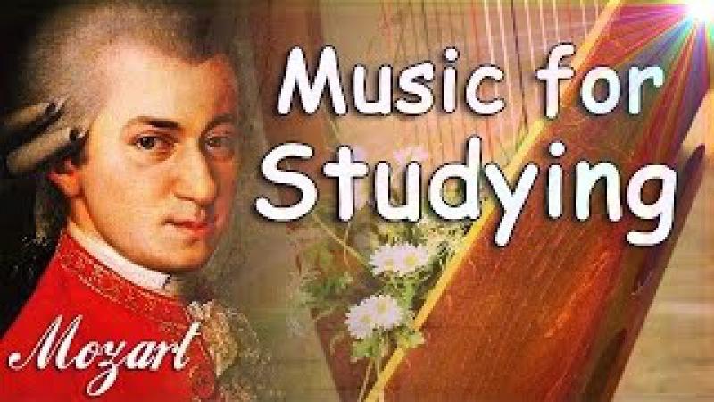 Классическая Музыка. Приятный Фон для Чтения, Обучения и Отдыха. Вольфганг Амадей Моцарт