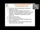 Правила успешного рекрутинга Шахаева Анна
