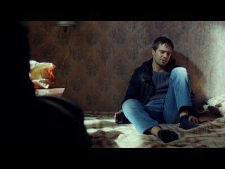 Саранча: Гуревич приглашает Артёма провести лето вместе из сериала Саранча смот...