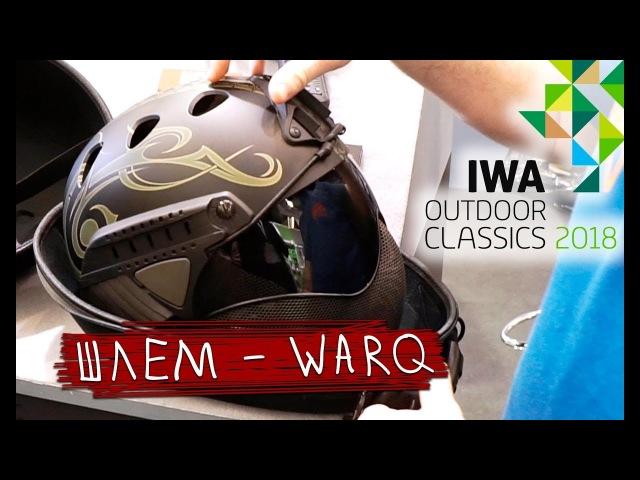 IWA 2018. Шлем для страйкбола - WARQ