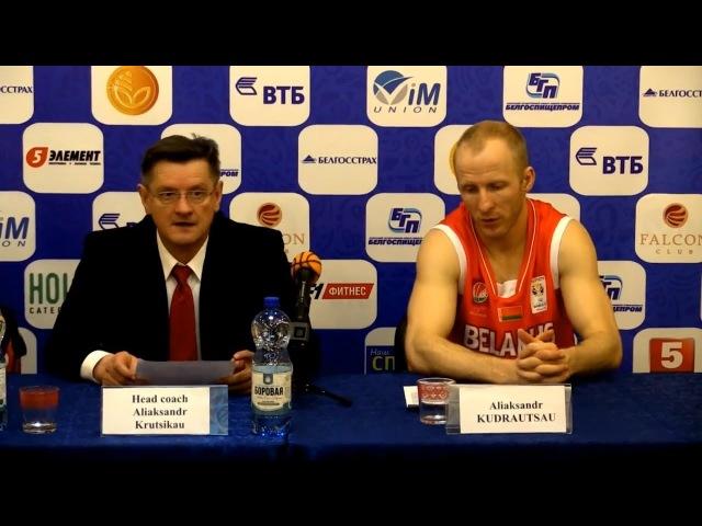2018-02-23: Беларусь vs. Испания - Послематчевая Пресс-Конференция