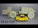 Советский одноосный тягач МАЗ 529 с самосвальным прицепом Обзор редкой сборной масштабной модели