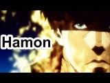 JoJo's Bizarre Adventure Part 2 Hamon