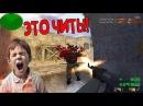 Встреча с GuardiaN в игре Counter-Strike 1.6