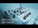 UE4 - Shelling System for Level Design and Arch Viz