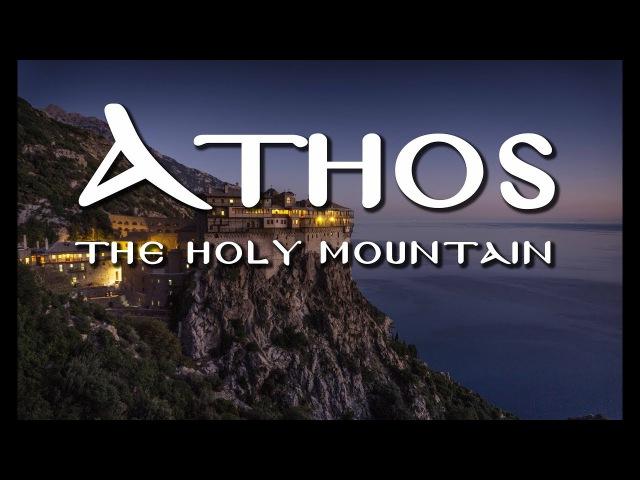 Athos, The Holy Mountain