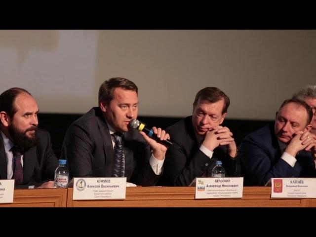 Александр Бельский и Татьяна Овсянникова отвечают на вопросы