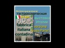 ITALIA FICO🍝🍰🎂🍷 FABBRICA ITALIANA CONTADINA VERSIONE RUSSA ГАСТРОНОМИЧЕСКИЙ РАЙ ИТАЛИИ