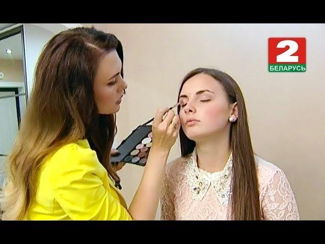 Нюдовый макияж. Дневной макияж на каждый день. Советы визажиста Татьяны Воротынской