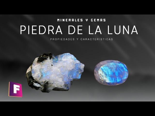 Piedra de la luna - Propiedades, características y falsificaciones | Foro de minerales