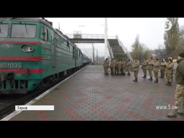 Повернення з передової як Харків зустрічав своїх Героїв